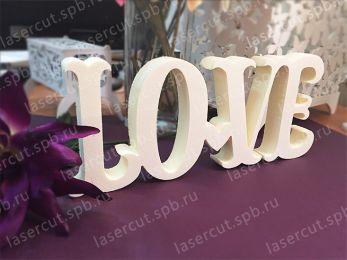 b_0_260_16777215_00_images_stories_FOTO_s_podpisyu_rekvizit_pff_RS-slova_117.jpg