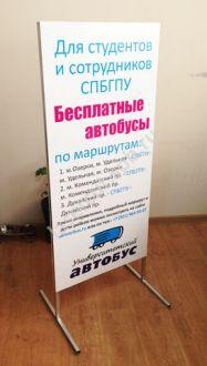Стритлайн, реклама автобусов