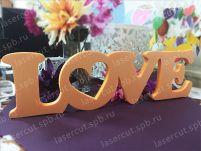b_209_151_16777215_00_images_stories_FOTO_s_podpisyu_rekvizit_pff_RS-slova_82.jpg