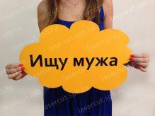 b_219_164_16777215_00_images_stories_FOTO_s_podpisyu_rekvizit_pff_RS_tablichka_089.jpg