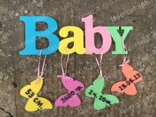 Метрики для новорожденных