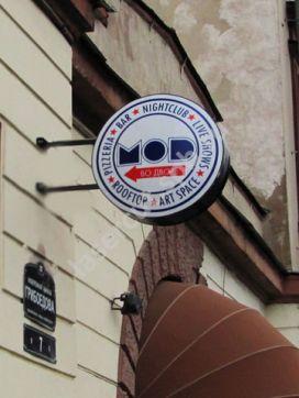 Панель-кронштейн (консоль) для клуба