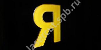 b_350_0_16777215_00_templates_megalaser_images_galery_akril_prw4-min.jpg