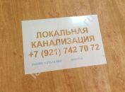 b_177_130_16777215_00_images_stories_FOTO_s_podpisyu_trafaret_pff_trafaret_20.jpg